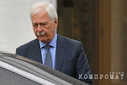Стали известны итоги заседания по Донбассу