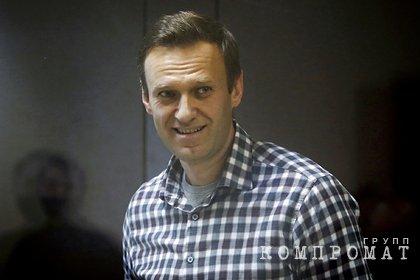 Суд отклонил жалобу Навального на приговор по делу о клевете на ветерана