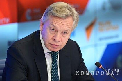 В Совфеде предрекли взаимодействие США с Россией только с позиции силы