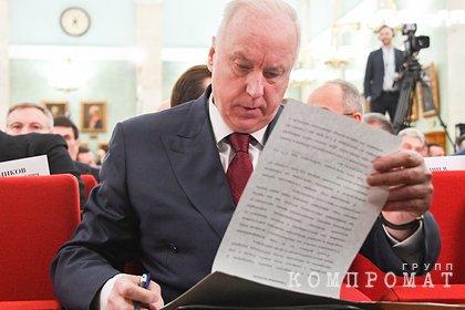 Глава СК заинтересовался делом о нападении с ножом на сестру депутата Госдумы