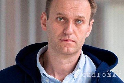 ФСИН рассказала о состоянии здоровья Навального
