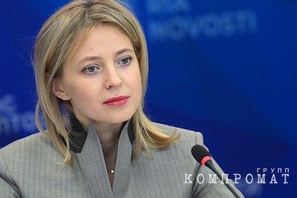 Поклонская прокомментировала скандал с украинским депутатом в ПАСЕ