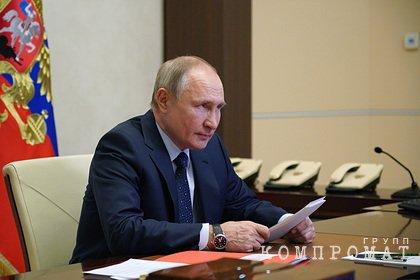 Путин получил приглашение Байдена на саммит по климату