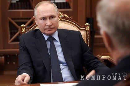 Путин соберет чиновников для отчета