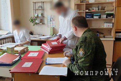 В российском городе задержали 11 патологоанатомов