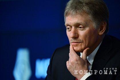 В Кремле оценили влияние возможных санкций США на встречу Путина и Байдена