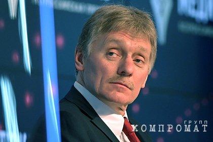 В Кремле отказались комментировать запрос Зеленского о разговоре с Путиным
