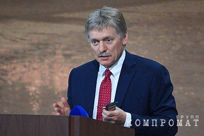 В Кремле выразили недовольство темпами вакцинации от COVID-19 в России