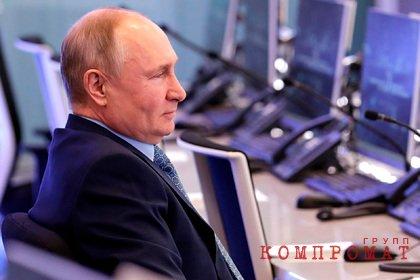 Путин сообщил о «хорошем иммунном ответе» после прививки от коронавируса