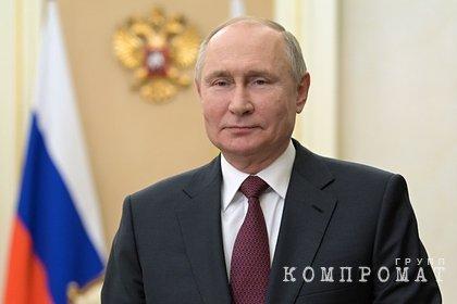 Назван срок получения анонсированных Путиным выплат для россиян с детьми