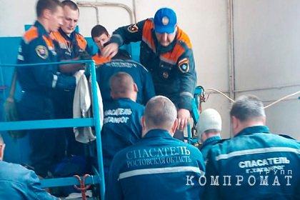 В Ростовской области объявили траур после гибели рабочих под Таганрогом