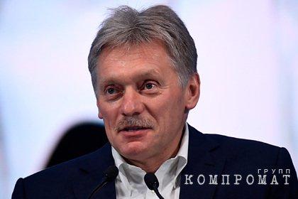 Кремль оценил уровень реальной силы России