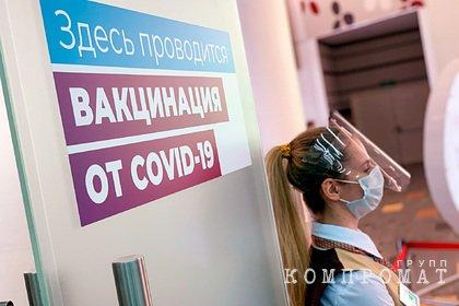 Мишустин рассказал о ходе вакцинации от коронавируса в России