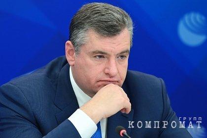 Слуцкий назвал реакцию Европы на происходящее вокруг Медведчука «потрясающей»