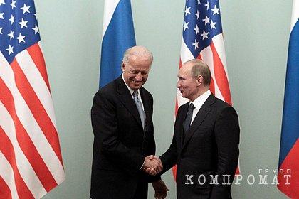 Российский политолог назвал «козырь» для США при встрече Байдена и Путина