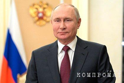 В Кремле объяснили удаленку Путина