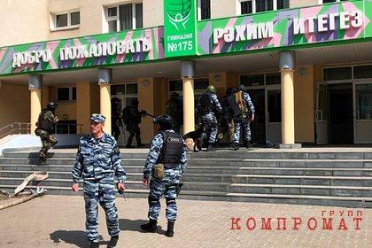 Власти объяснили тайну появления пособника стрелявшего в казанской школе