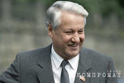 Соратник Ельцина рассказал о его отказе присоединять Крым