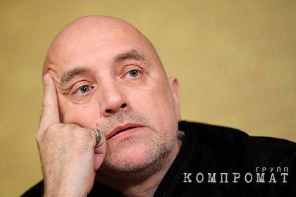 Прилепин собрался устроить новый переворот на Украине