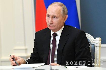 Путин и Си Цзиньпин запустили строительство новых атомных блоков в Китае