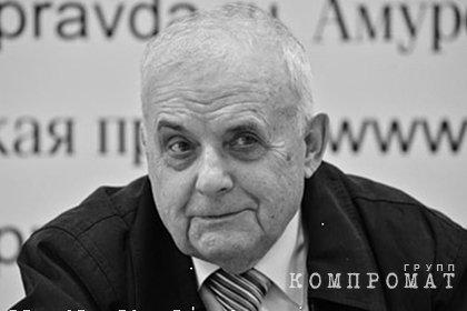 Умер первый губернатор Амурской области