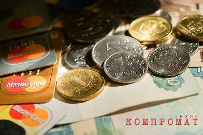Мошенники вернулись к старой схеме при краже денег с карт россиян