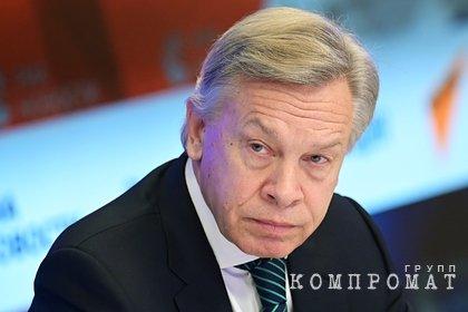 Пушков резко ответил на желание Байдена наладить стабильные отношения с Россией