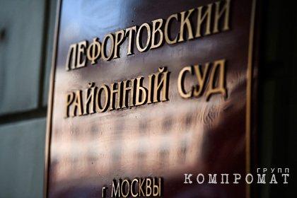В Москве арестовали россиянина по обвинению в госизмене