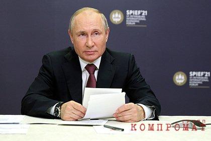 Кремль раскрыл формат предстоящих переговоров Путина и Байдена
