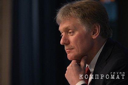 Песков рассказал о подготовке встречи Путина с Байденом