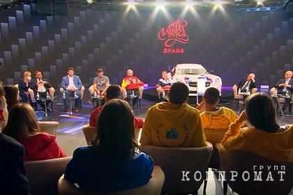 Участники «Большой перемены» посетили автодром «Игора драйв»