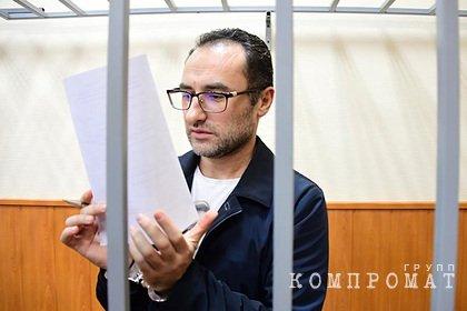 В Москве гражданину США дали срок по делу бывшей помощницы вице-премьера России