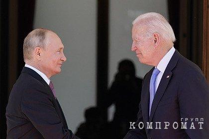 Опубликовано совместное заявление Путина и Байдена после переговоров в Женеве