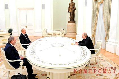 Переговоры Путина, Пашиняна и Алиева завершились