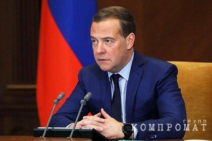 Медведев прокомментировал санкции против Медведчука