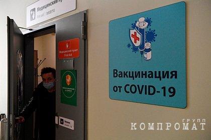 Путин заявил о лидерстве России в создании вакцин от коронавируса