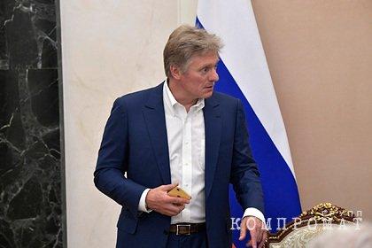 Кремль отреагировал на призыв к Байдену ввести санкции против ряда россиян
