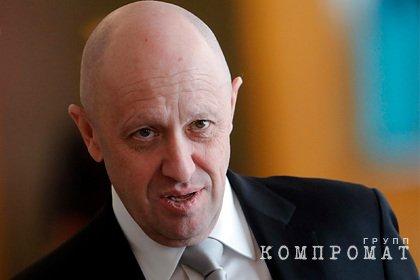 Пригожин отреагировал на включение себя в список разыскиваемых ФБР россиян