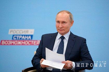 Путин рассказал про свой кульбит с лошади