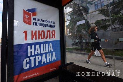 Путин ужесточил наказание за незаконную агитацию на выборах
