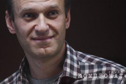 Песков высказался по поводу ситуации с Навальным