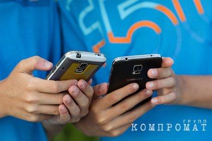 Раскрыты опасные приложения для смартфонов на Android