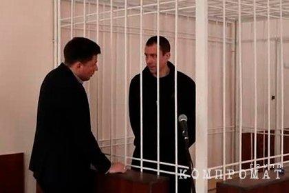 Выданный Польшей российский киллер пошел под суд за убийство авторитета