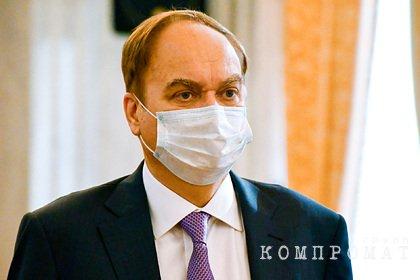 Кремль объяснил вызов в Москву посла России в США
