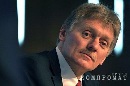 Кремль объявил о ревизии действий США в отношениях с Россией