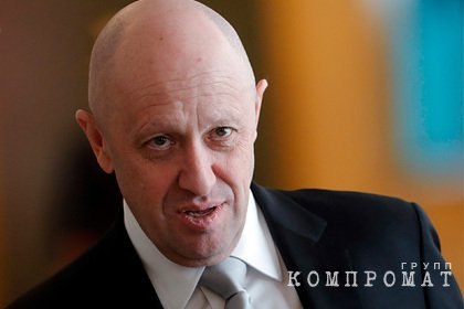 Пригожин обвинил журналиста в «набрасывании говна на вентилятор»