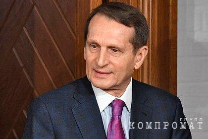 Глава СВР заявил о привычке США «в ручном режиме» управлять Грузией