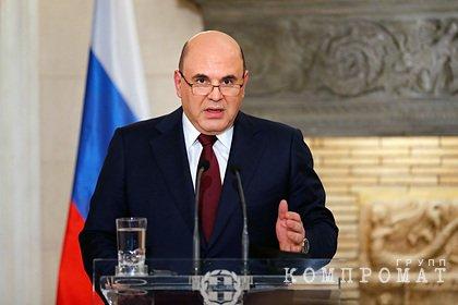 Мишустин заявил о стабилизации ситуации с коронавирусом в России