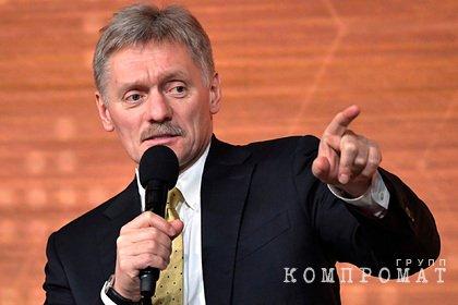 Кремль обратился к Илону Маску и не получил ответа