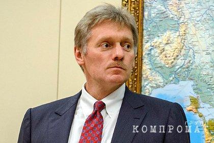 Кремль отреагировал на новую стратегию оборонной политики Великобритании